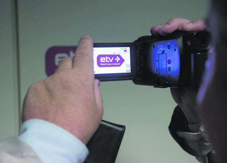 28. septembril alustas siinne venekeelne telekanal ETV+, mis on venekeelses elanikkonnas tekitanud uudishimu.