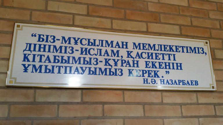 """Nursultan Nazarbajevi tsitaadiga silt Lõuna-Kasahstanis asuvas Turkestani palverännukeskuses ühe mausoleumi seinal – """"Islam on kasahhide identiteedi alus!"""""""